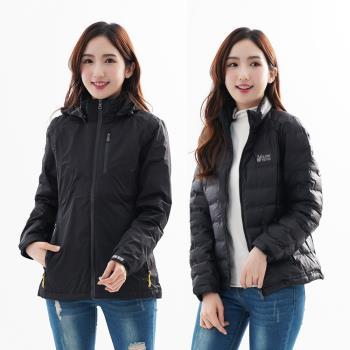 【遊遍天下】Globetex女防水兩件式JIS90%羽絨禦寒長版外套25003(黑色)