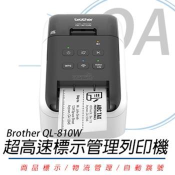 Brother QL-810W 超高速商品標示物流管理列印機/標籤機(公司貨)