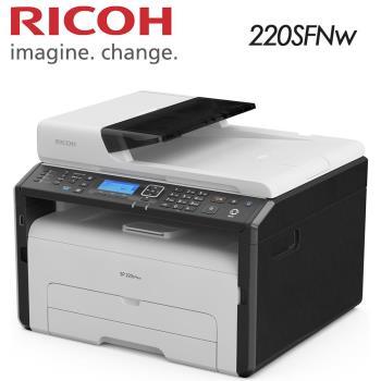 RICOH 理光 SP 220SFNw 黑白傳真多功能印表機