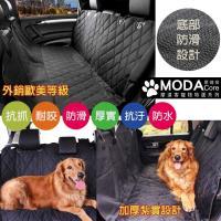 【摩達客寵物系列】汽車後座寵物車墊(黑色加厚版)外出寵物坐墊(大狗首選)   (預購)