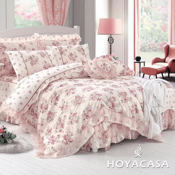 HOYACASA玫瑰儷影 雙人精梳純棉蕾絲八件式床罩組-型(網)