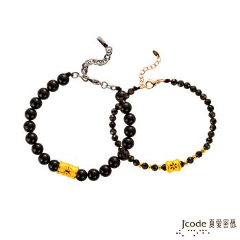 Jcode真愛密碼 守護幸福黃金/黑瑪瑙/尖晶石成對手鍊