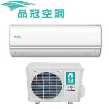 品冠冷氣 4-6坪 1級變頻ㄧ對一分離式冷暖氣MKA-28MV/KA-28MV
