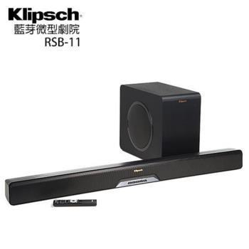 Klipsch 美國古力奇藍牙微型劇院 SOUNDBAR+超低音喇叭 RSB-11
