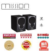 英國MISSION 2音路書架式喇叭 MX1