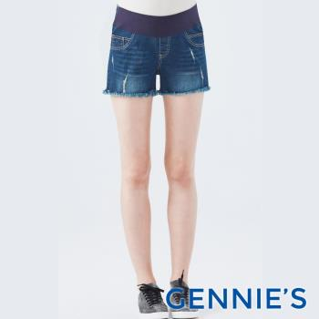 【Gennies專櫃】微刷破毛邊短褲-(T4D06)深牛仔藍