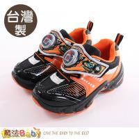 魔法Baby 男童鞋 台灣製機器戰士正版閃燈運動鞋~sa76348