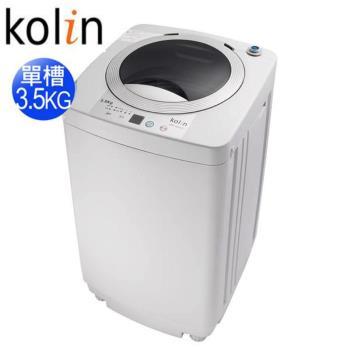 Kolin歌林3.5KG單槽洗衣機BW-35S03