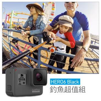 【GoPro】HERO6 Black 釣魚超值組-HERO6+快拆頭綁+電池+32G(公司貨)