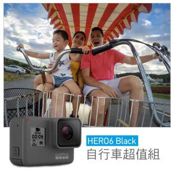 【GoPro】HERO6 Black 自行車超值組-HERO6+把手座桿+安全帽固定座+電池+32G(公司貨)