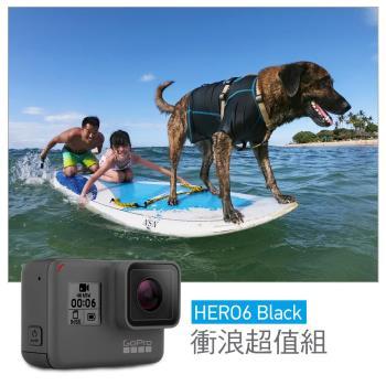 【GoPro】HERO6 Black 衝浪超值組-HERO6+漂浮防沉片+衝浪板固定座+電池+32G(公司貨)