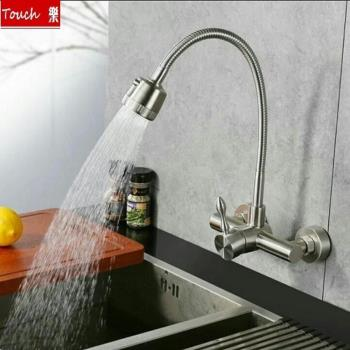 Touch樂304不鏽鋼廚房壁式水龍頭