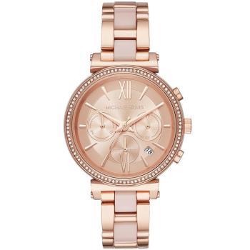 Michael Kors MK 維納斯計時腕錶 MK6560