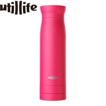 加拿大Utillife收納夾層保溫瓶420ml