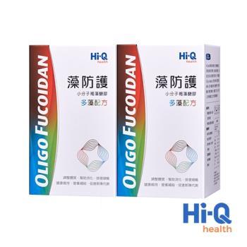 『FucoHiQ 藻防護』小分子褐藻醣膠 多藻配方 60錠/瓶(一組兩瓶)