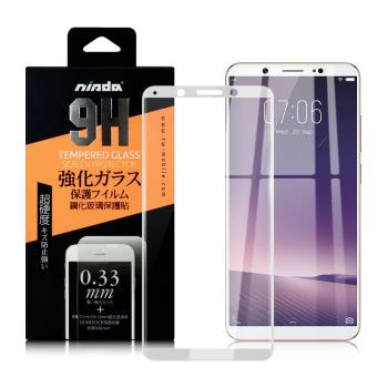 NISDA for vivo V7 滿版鋼化 0.33mm玻璃保護貼-白