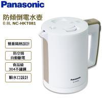 Panasonic國際牌0.8L防傾倒電水壺 NC-HKT081