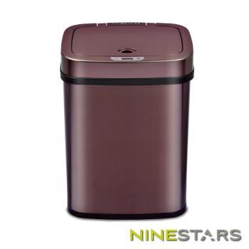 美國NINESTARS感應式掀蓋垃圾桶12公升 DZT-12-5 / 酒紅金