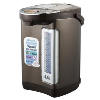 大家源(4.8L)5段定溫電熱水瓶 TCY-2335
