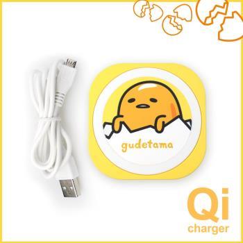 gudetama蛋黃哥 迷你無線充電板-(GU-POWER-i8)