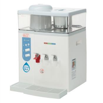 元山微電腦蒸汽式冰溫熱開飲機 YS-9980DWIE買就送