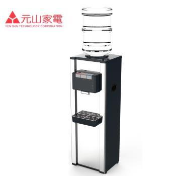元山(直立式)桶裝不銹鋼冰溫熱飲水機YS-8200BWSIB