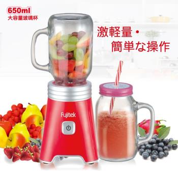 【Fujitek 富士電通】富士電通 隨行杯果汁機 YH-J002