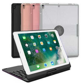 Apple 蘋果 iPad Pro10.5吋 鋁合金藍牙鍵盤/筆電盒360度旋轉型