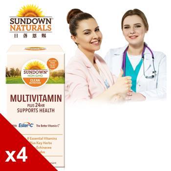 【美國Sundown日落恩賜】酯化C+活力維生素植萃軟膠囊x4瓶組(60粒/瓶)
