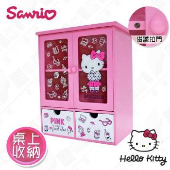 【Hello Kitty】三麗鷗凱蒂貓美妝透明雙拉門櫃 磁釦拉門 美妝收納 桌上收納 飾品擺飾(正版授權台灣製)