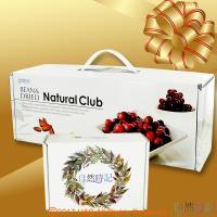 【自然時記】72%黑巧克力禮盒+生機果乾禮盒各1盒