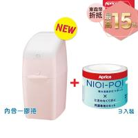 【Aprica 愛普力卡】NIOI-POI強力除臭抗菌尿布處理器+專用替換膠捲3入