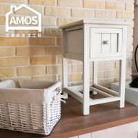 【Amos】鄉村單抽竹籃置物櫃(1入)