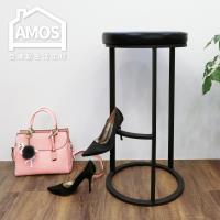 【Amos】 舒適圓形高腳吧檯椅