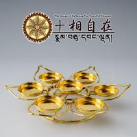 十相自在~一層七盞金色酥油燈架~燭臺