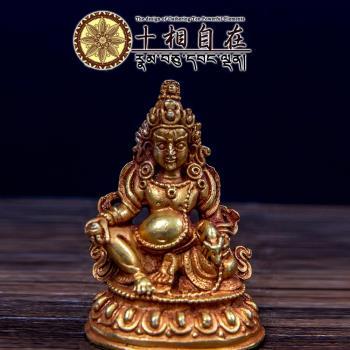 十相自在-黃財神小佛像 金色法像 Zambhala Serpo