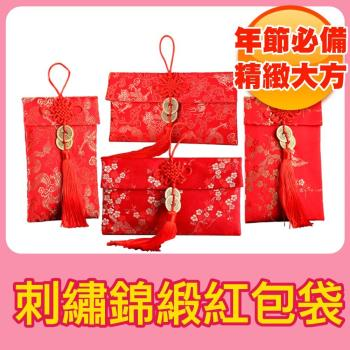 絲綢布藝刺繡紅包袋