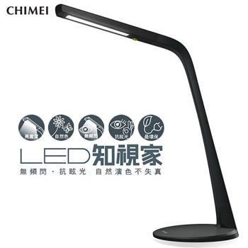 奇美 第三代 LED知視家護眼檯燈(黑)CE6-10C1-66T-T0