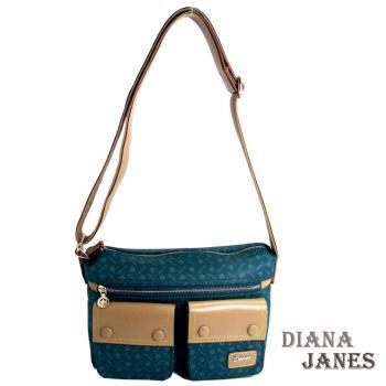 Diana Janes 黛安娜 晶鑽 LOGO牛皮雙袋斜揹包-小