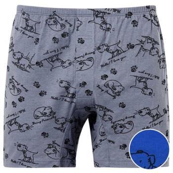 【DADADO】Hello Dog 幸運狗年 M-LL 印花平口內褲(藍)品牌推薦-舒適寬鬆-四角男褲
