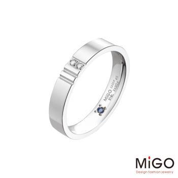 MiGO 相伴鑽石/藍寶石/白鋼男戒指