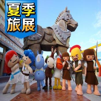 高雄義大遊樂世界主題樂園入一大一小套票1張