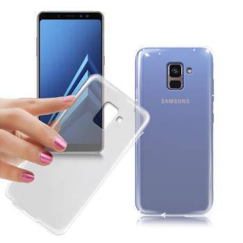 Xmart 三星 Galaxy A8 2018版 薄型清柔隱形保護手機殼