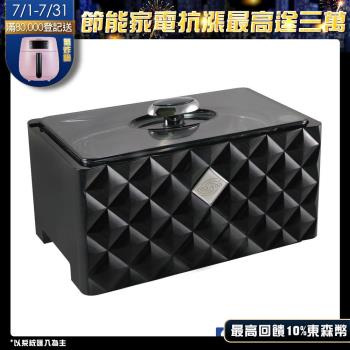 CODYSON 超音波清洗機_D-3000 黑色