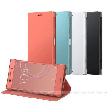 Sony Xperia XZ1 Compact G8441 可立式時尚保護殼 SCSG60
