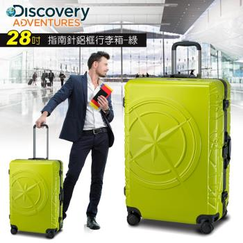 【Discovery Adventures】 指南針28吋鋁框行李箱-綠(DA-A17043-28)