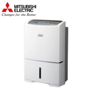 MITSUBISHI 三菱除濕機 25L超強效變頻清淨除濕機 MJ-EV250HM-TW