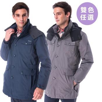 【hilltop山頂鳥】男款GoreTex兩件式防水羽絨長大衣F21M51(兩色任選-藍/灰)