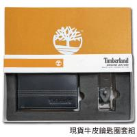 【Timberland】牛皮夾 簡式卡夾+鑰匙圈套組 品牌盒裝/黑色