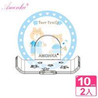 AMONKA 3R神奇無痕掛勾長型星星造型香皂盤(粉藍熊)2入